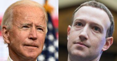 فيس بوك يخطط لجذب جو بايدن.. اعرف هيعمل ايه