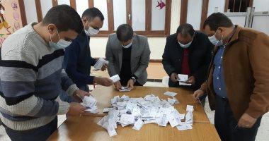 اللجنة العامة بالدائرة الأولى سوهاج : حاتم مبارك 46560 صوتا وأحمد عواجه 46509.. فيديو