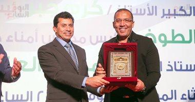 وزير الرياضة وجامعة مصر يكرمان خالد صلاح رئيس مجلس إدارة وتحرير اليوم السابع