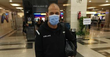 بعثة المقاولون تصل مطار القاهرة استعداداً للسفر إلى جيبوتى.. صور