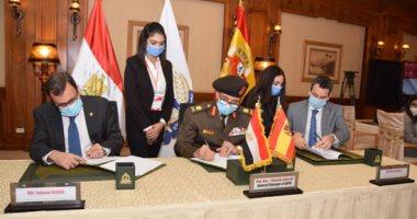 جهاز مشروعات الخدمة الوطنية يوقع عقد شراكة مع جريفولز الإسبانية الدوائية
