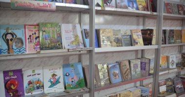 معرض الكتاب- أرشيفية
