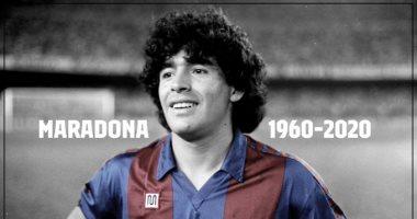 برشلونة لأسطورته الراحل مارادونا: شكرًا على كل شئ