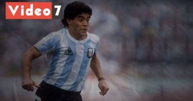 صورة وداعا مارادونا.. أعظم سحرة المستطيل الأخضر.. فيديو