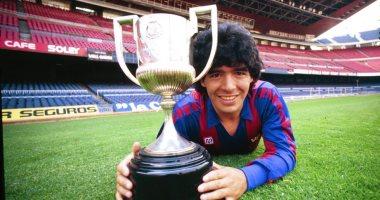 مارادونا بقميص برشلونة.. قليل من الألقاب كثير من الإثارة