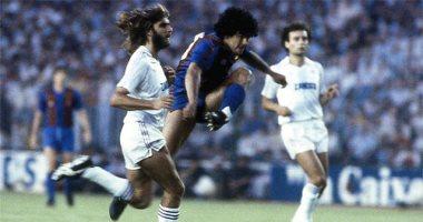 من الذاكرة.. عندما أهان مارادونا ريال مدريد فى نهائي كأس الرابطة