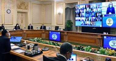رئيس الوزراء يصدر قرارا بتشكيل مجلس أمناء وحدة مكافحة غسل الأموال وتمويل الإرهاب