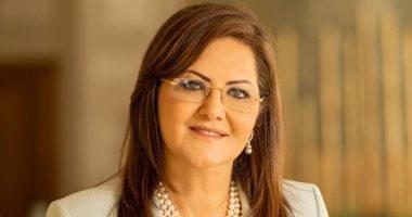 اليوم السابع يهنئ الدكتورة هالة السعيد لحصولها على جائزة التميز كأفضل وزيرة عربية