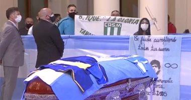 بث مباشر ..مراسم وداع مارادونا في القصر الرئاسي الأرجنتينى