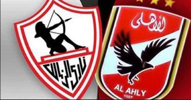 نشر خدمات أمنية ومرورية بمحيط استاد القاهرة قبل بدء نهائى دوري أبطال أفريقيا
