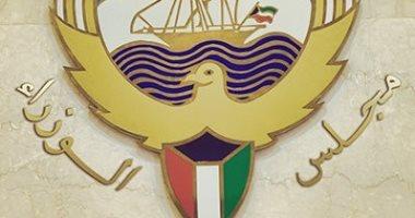 الكويت: الموافقة على دعوة السعودية للانضمام إلى منظمة التحول الرقمى