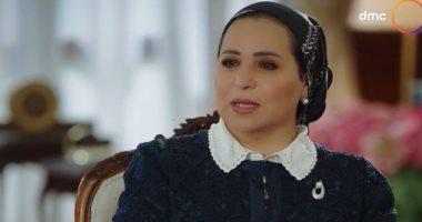 السيدة انتصار السيسى تكشف عن وصية والدتها عند الزواج
