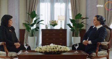 """حرم الرئيس السيسى: """"مكنتش بعرف أعمل الأكل فى بداية الجواز وهو اللى علمنى"""""""