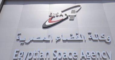 """""""صباح الخير يا مصر"""" يستعرض تقريرا عن وكالة الفضاء المصرية"""