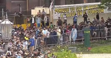 جنازة مارادونا