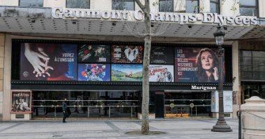 فرنسا تعيد فتح السينمات والمسارح بعد إغلاق دور السينما في العالم