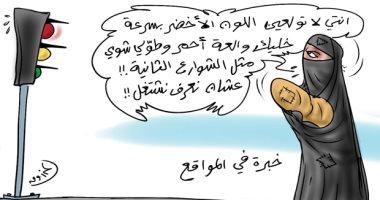 السعودية نيوز |                                              الجزيرة السعودية تسلط الضوء على ظاهرة التسول فى إشارات المرور