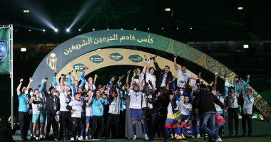 السعودية نيوز |                                              الهلال بطلا لكأس خادم الحرمين للمرة التاسعة فى تاريخه على حساب النصر
