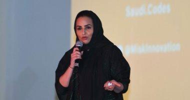 السعودية نيوز |                                              تعيين السعودية ديمة اليحيى أول أمين عام لمنظمة التعاون الرقمى الدولية