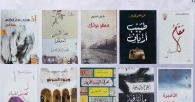 السعودية نيوز |                                              9 روايات و3 دواوين فى القائمة الطويلة لفرع الآداب بجائزة الشيخ زايد للكتاب