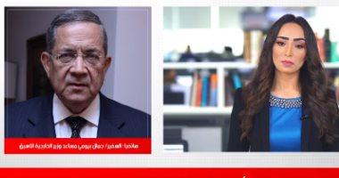 ما هى مكاسب مصر من زيارة الرئيس السيسي لجنوب السودان؟.. السفير جمال بيومى يجيب