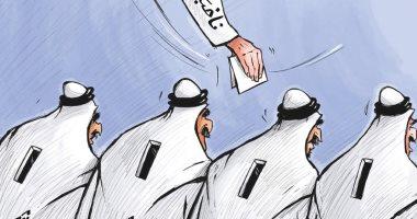 كاريكاتير كويتى يدعو للمشاركة فى اختيار أعضاء مجلس الأمة