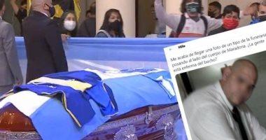 فيديو كاذب لمقتل صحاب سيلفى جثة مارادونا.. وصحيفة تؤكد: الموظف اعتذر