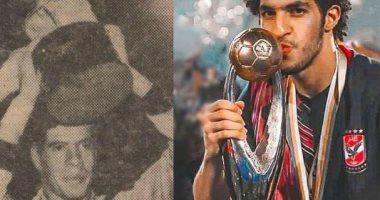 جيل بيسلم جيل.. شوبير وابنه مصطفى × صورتين مع كأس دورى أبطال أفريقيا