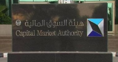 سوق المال السعودية