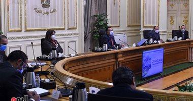 رئيس الوزراء يتابع برنامج الإصلاحات الهيكلية ذات الأولوية للاقتصاد .. صور