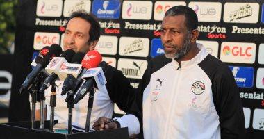 ربيع ياسين يطلب تقديم سفر منتخب الشباب إلى تونس أسبوعا