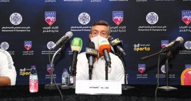 السعودية نيوز |                                              بيدرو يؤكد صعوبة لقاء الشباب ضد الاتحاد بالبطولة العربية ويشيد بحجازى ورفاقه