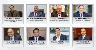 رؤساء الشركات العقارية الكبرى يستعرضون الفرص والتحديات بقمة مصر الاقتصادية