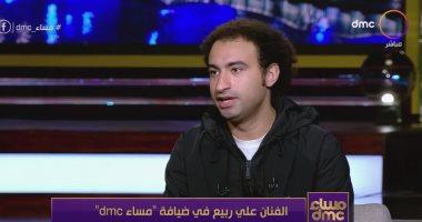 """على ربيع: """"ما حدش بيعزمنى على المهرجانات ومش عارف السبب"""".. فيديو"""