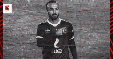 ملك القاضية محمد مجدى قفشة نسر مباراة الأهلى والاتحاد السكندرى