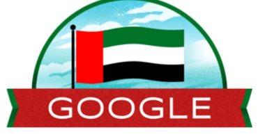 جوجل يشارك الإمارات الاحتفال باليوم الوطنى الـ 49