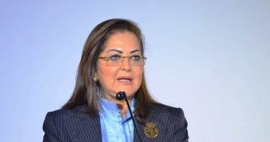 السعودية نيوز |                                              صور.. وزيرة التخطيط: مصر شهدت تحديات كبيرة منذ 2011