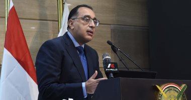 الحكومة تمد فترة توفيق أوضاع المخاطبين بقانون وسائل الدفع غير النقدى لـ7 سبتمبر