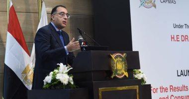 رئيس الوزراء: المشاريع القومية وفرت نحو 5 ملايين فرصة عمل للشباب