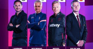 4 مرشحين لجائزة أفضل مدرب بالدوري الإنجليزي خلال شهر نوفمبر