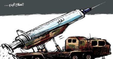 السعودية نيوز |                                              لقاح فيروس كورونا هو سلاح ردع الوباء فى كاريكاتير سعودى