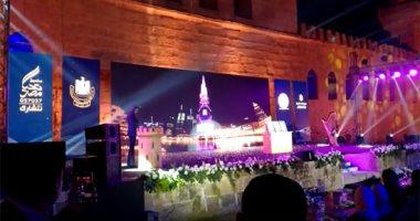 احتفالية صندوق تحيا مصر