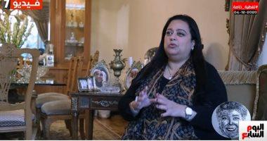 ابنة رجاء الجدواى تروى لتليفزيون اليوم السابع تفاصيل الوداع الأخير.. فيديو