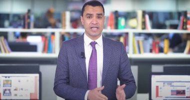 مفاجآت جديدة عن أسعار الذهب خلال ديسمبر 2020.. فيديو