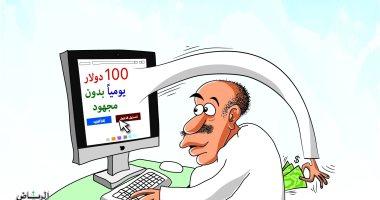 السعودية نيوز |                                              تحذير من المسابقات الالكترونية الوهميةفى كاركاتير سعوجى