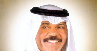 السعودية نيوز |                                              أمير الكويت يرأس وفد بلاده فى القمة الخليجية الـ 41 بالسعودية