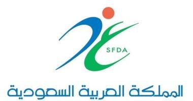 السعودية نيوز |                                              السعودية: هيئة الغذاء والدواء تقرر عدم تسجيل أى مستحضر لإنقاص الوزن