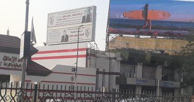 الزمالك يصدر بيان  عن أكاديميات النادي الرسمية