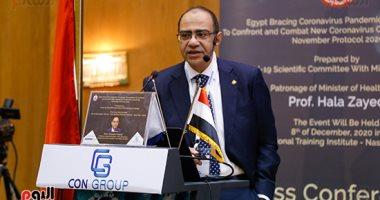 لجنة مكافحة كورونا: اللقاح الموجود فى مصر من أغلى اللقاحات على مستوى العالم