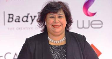 وزيرة الثقافة توجه الشكر للدولة لإقامة فعاليات مهرجان القاهرة السينمائى